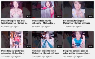 La chaîne Youtube Meihan Liu Conseil en Image est lancée !